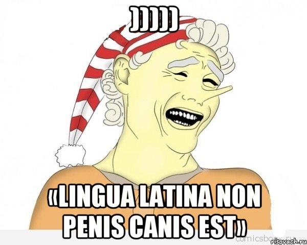 latina penis Lingua non