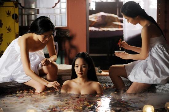 young Park bath min