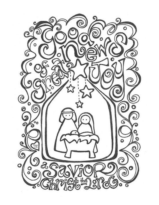 christmas Adult printable card free